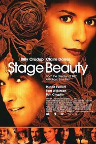 stage_beauty